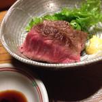 木々 - 飛騨牛ランプ肉