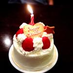 お宿 木の葉 - 記念日ケーキ☆