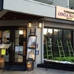 TONKATSU GINZA BAIRIN -