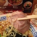 ちばき屋 - 730えん『中華そば(醤油味)』2014.12