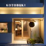 KOTOBUKI -