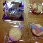 ホームストア - アソーテッドクッキー 1350円