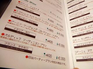 串鳥のワイン酒場 TANTO - ワインリスト