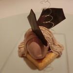 レストラン ラ フィネス - チョコレートのアイスクリームのモンブラン