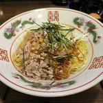 麺 チキンヒーロー - 油そば