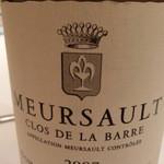レストラン ラ フィネス - 2007 Meursault clos de la Barre Domaine des Comtes Lafon