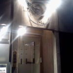 珠苑 - 入口