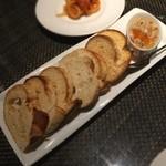 ケラケラ ヴィータ - 豚肉のリエット 480円