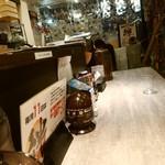 麺処 湊生 - 【2014.12.22(月)-店内の写真】