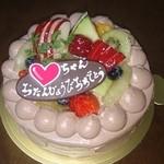33665967 - 誕生日ケーキ フルーツ盛り