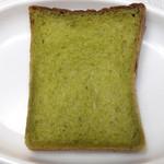 Sante - ほうれん草のピューレを練り込んだ食パン