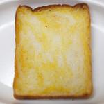Sante - カボチャのピューレを練り込んだ食パン