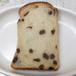 Sante - ぶどうパン