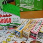 33667823 - 都電の箱は5種類