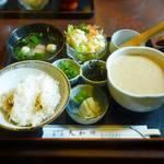 大和田 - 里の味覚 ¥1,050