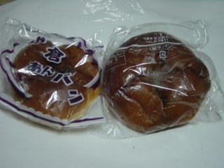 手作りパン あだち - あんぱん2種