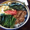 旬香 - 料理写真:旬香定食(通常980円・ランチパスポートで540円)