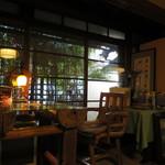 笹の葉 -