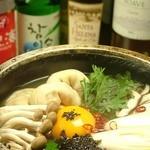 koreAn diNing GOMAmura - 韓国の正月料理「トックマンドゥゾンゴル(餃子入り韓流お雑煮)」