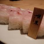 のど黒屋 - のどぐろの押し寿司