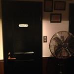 SUGAR TRIP - トイレに脂取り紙のサービス