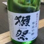 冨久井 - 4合瓶5000円!