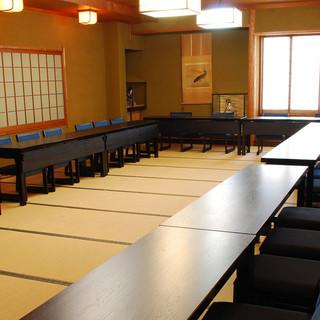 ◆大広間ございます。法事・慶事・町内会や同窓会などに。