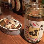 33686439 - お友達イチオシの秋刀魚と柚子胡椒の缶詰。                       これは、日本酒に合います!