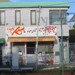 CAFE K - 久我山駅近くの線路沿いにあります。