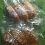 わかさ屋菓子舗 - 料理写真:購入