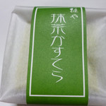 33687770 - 抹茶