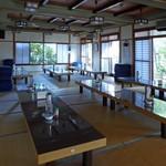 山本屋 - 2014-12-21