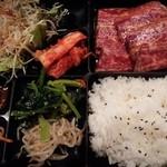 炭火焼肉・ホルモン 焼肉105 - ランチ