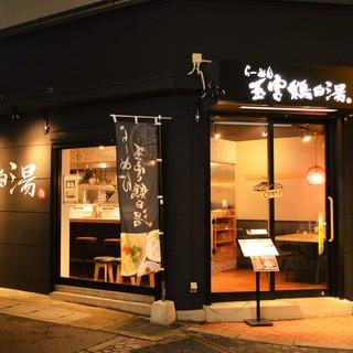 ◆駅近の鶏白湯らーめん専門店です