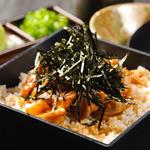 地鶏坊主 - 名古屋コーチンまぶし飯