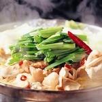 地鶏坊主 - 素材から出汁で長時間じっくり 時間をかけて作った名物もつ鍋!