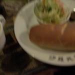 沙羅英慕川本店 - セットでついてきたサラダとパンとスープ