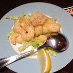 香港厨房 - 海老のカリカリマヨネーズ