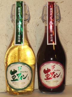 牡蠣三味 - 生搾りワイン(赤・白)