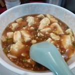 中華飯店一番 - マーボ豆腐