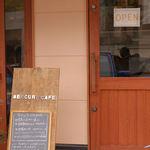 メルキュール カフェ - 入り口の扉