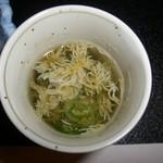 Shourenkanyoshinoya - カニ味噌のスープ