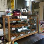 和気精肉店 - コロッケの中のMIXベジタブルはいらないよ!