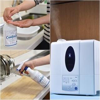 衛生管理にもこだわります!次亜塩素酸溶液を使いこなして安全に