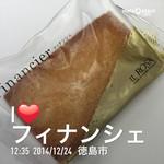 イルローザ - 料理写真:(≧∇≦)