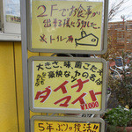 サブマリン - 【2014.12】ダイナマイトが通常価格で1000円になりました♪