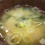 大漁 やまちゃん - 味噌汁