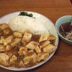 大門飯店 - 麻婆豆腐 730円