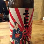 ビストロde麺酒場 燿 - 豊盃モヒカン娘