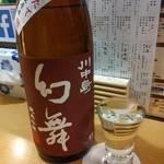 なか屋 - 日本酒「幻舞 しぼりたて 純米吟醸 無濾過生原酒」